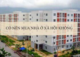 Nhà ở xã hội là gì? Điều kiện, thủ tục mua nhà ở xã hội