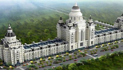 Dự án khu đô thị hanaka phú quý